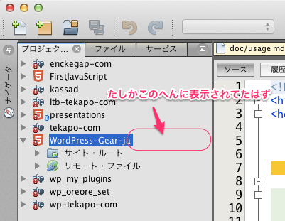 how_to_show_git_branch_name_1